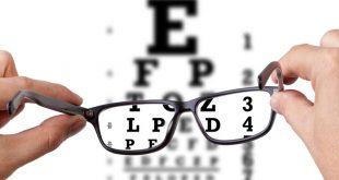قسم تقنيات فحص البصر